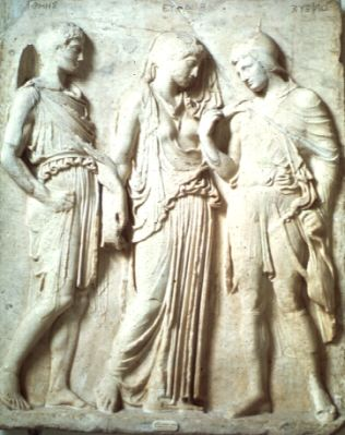 Frieze of Orpheus, Eurydice, and Hermes
